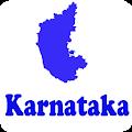 KPSC(Karnataka)2017 Kannada APK for Bluestacks