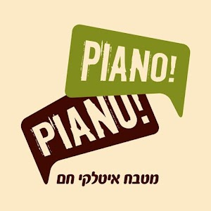 Download Piano Piano, פיאנו פיאנו For PC Windows and Mac