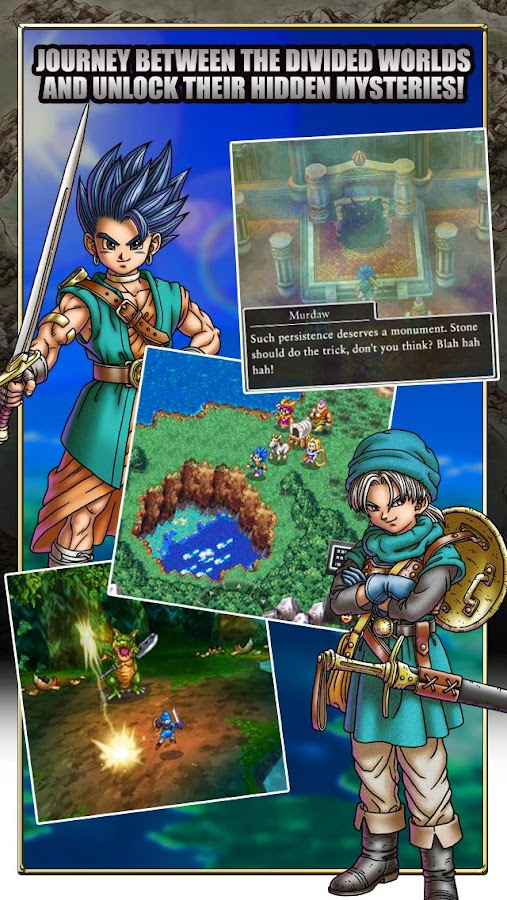 DRAGON QUEST VI Screenshot 1