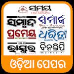 Odia News Paper Icon