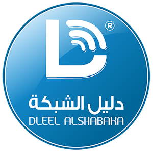 Download free دليل الشبكة for PC on Windows and Mac