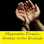 Masnoon Duain Arabic,Urdu & English 2018 Icon