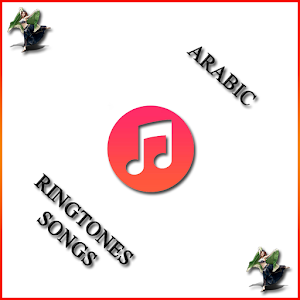 Arabic Ringtones Songs