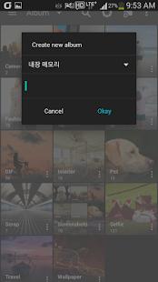 App FOTO Gallery APK for Windows Phone