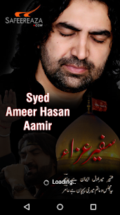 Ameer Hasan Aamir - screenshot