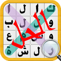 Game لعبة كلمة السر apk for kindle fire