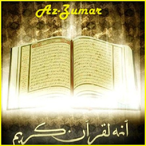 Surah Az-Zumar Complete for Android