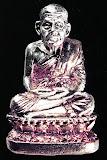 รูปหล่อลอยองค์ หลวงปู่ทวด ก้นอุดผงเก่า เนื้อเงินสามกษัตริย์ ปี 40