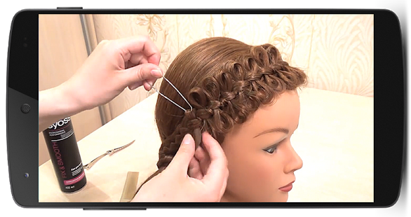 Hairstyles step by step - screenshot