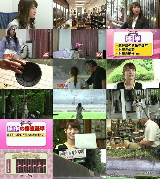 (TV-Variety)(720p) AKB48 ネ申テレビ シーズン16 ep10 140928