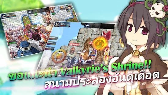 Game Ro ตำนาน เหล่าวีรบุรุษ Mobile APK for Kindle