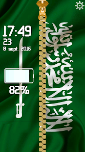 Saudi Arabia Zipper LockScreen - screenshot