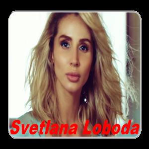 Svetlana Loboda - Твои глаза