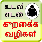 Weight Loss Tips Tamil APK for Bluestacks