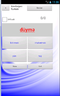 Azeri Turkish Dictionary - screenshot