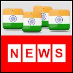 India news 2017 Icon