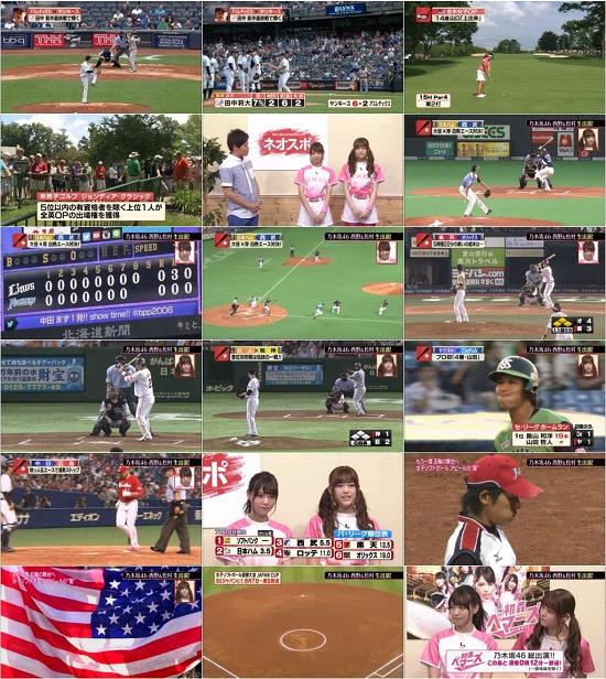 (TV-Variety)(720p) 西野七瀬 松村沙友理 – ネオスポ 150710