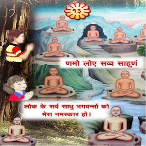 JAIN EDUCATION