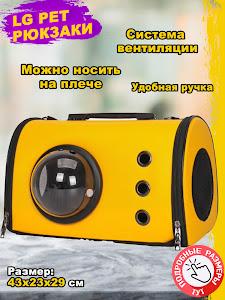Рюкзак, серии Like Goods, LG-13163