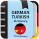 German Turkish: Free offline dictionary dictionary