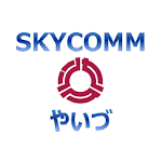 SKYCOMM-やいづ Icon
