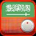 Free Saudí Arab Radio AM FM Icon