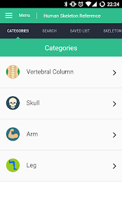 Human Skeleton Reference Guide screenshot for Android