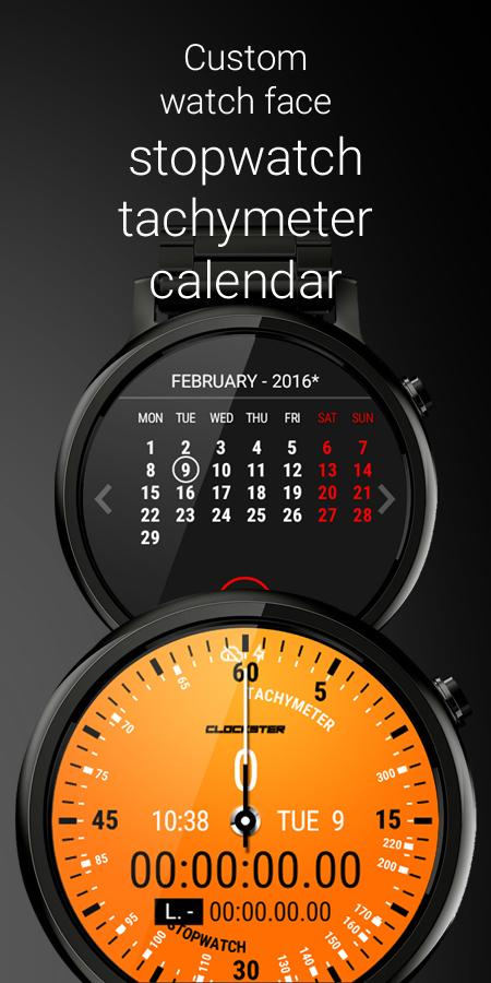Watch Face PathTime Screenshot 4