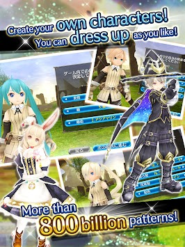 RPG Toram Online APK screenshot thumbnail 11