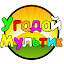 Download Android Game Угадай мультик 2016 for Samsung