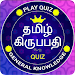 Play Crorepati In Tamil - Tamil GK Quiz Game Icon