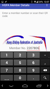 HGFA Member Details - screenshot