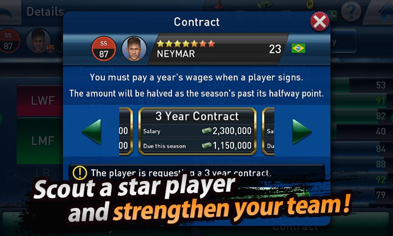PES CLUB MANAGER Screenshot 4