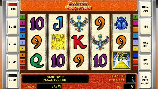 Geminator 5 best slot machines - screenshot