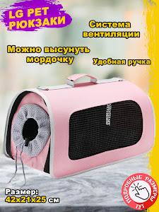 Рюкзак, серии Like Goods, LG-13161