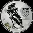 Драгоценные монеты России