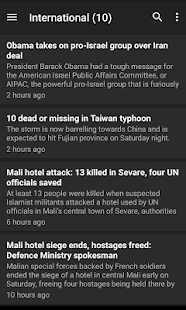 All Time News - screenshot