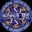 New Crorepati Hindi 2017 : Play in Hindi GK Apps