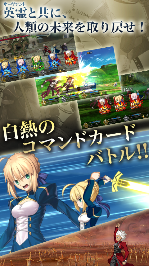 Fate/Grand Order Screenshot 12