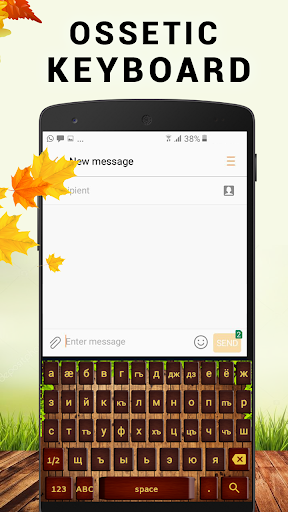 Ossetic keyboard screenshot 2