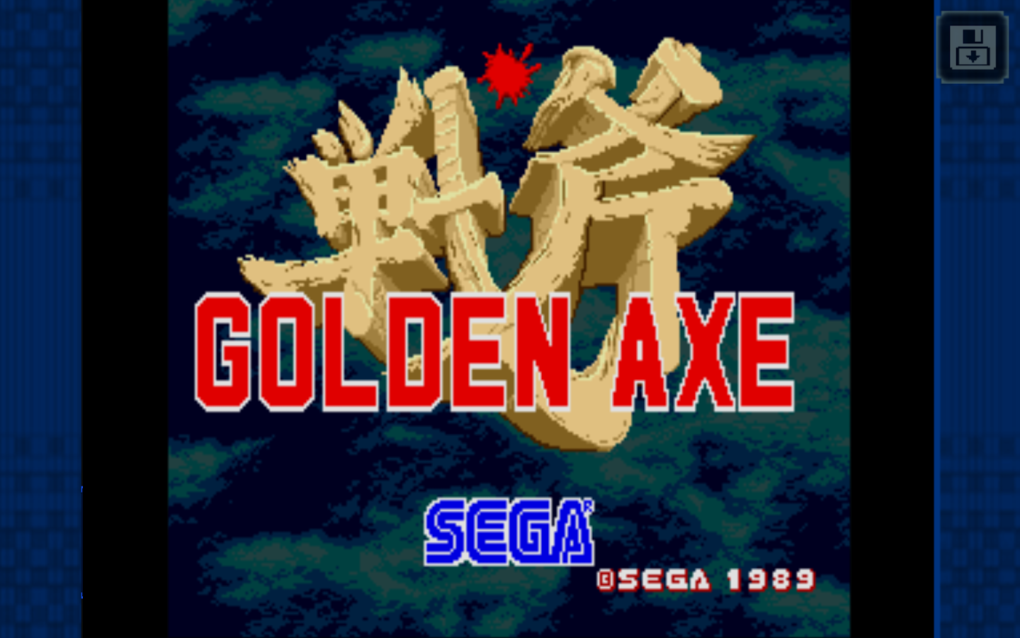 Golden Axe Classic Screenshot 6