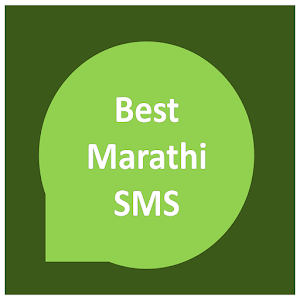 Best Marathi SMS for Whatsap