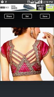 Blouse Designs Latest 2016 - screenshot