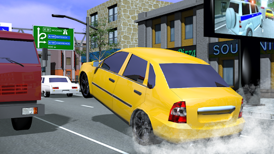 Game Russian Cars: Kalina APK for Kindle