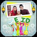 App EID Mubarak Photo frames 2017 APK for Windows Phone