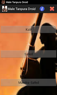 Male Tanpura Droid - screenshot