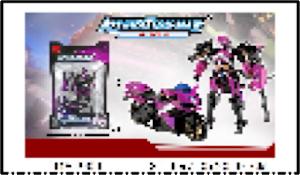 """Робот серии """"Город Игр"""" Трансформер XL - Мотоцикл, фиолетовый"""
