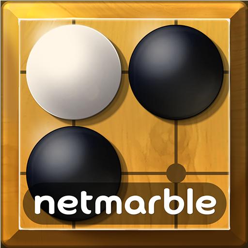 넷마블바둑 (game)