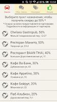 Screenshot of Престиж: заказ такси. Москва.
