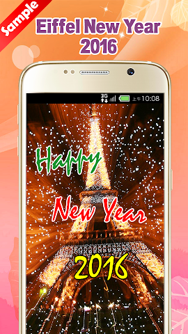 android Eiffel New Year 2016 Wallpaper Screenshot 3